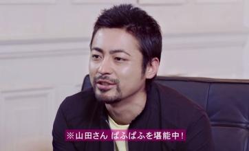 【悲報】山田孝之さん、幼少期の女性を選ぶ経験がトラウマになっていた!wwwwwww