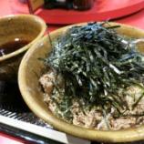 『【そば】なぜ蕎麦にラー油を入れるのか。@ 西武新宿』の画像