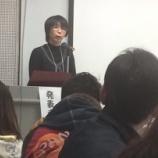 『佐賀県認知症グループホーム協会実践報告大会』の画像