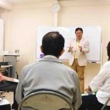 『コトハナセミナー神戸D-5クラス卒業式』の画像