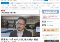 世耕大臣「(日本のフッ化水素企業が耐えられないので来月から従来通り韓国へ輸出する)すぐに回復するだろう」←韓国人「つまりこういうこと(願望)」