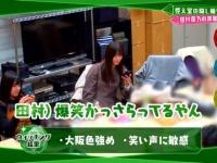 【欅坂46】楽屋隠し撮りの時の田村保乃がイメージと違った件...