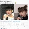 【NGT48】荻野由佳、3年前の総選挙名シーンを写真でセルフ完コピwwwwwwwwwwww