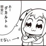 うるせ〜〜!!知らね〜〜!!       𝑻𝑯𝑬 𝑰𝑫𝑶𝑳𝑴@𝑺𝑻𝑬𝑹 𝑺𝑯𝑰𝑵𝒀 𝑪𝑶𝑳𝑶𝑹𝑺
