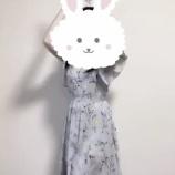 """『【乃木坂46】速報!!!4期生曲『I see...』 """"踊ってみた動画""""がtiktokでバズりまくっている模様!!!!!!』の画像"""