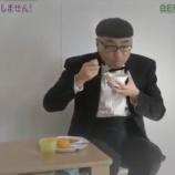 『【乃木坂46】イジリー岡田、給食タイムで一人ぼっちになってて悲しすぎるwwwwww』の画像