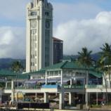 『ハワイ旅行記④~サンセットディナークルーズ🚢』の画像