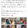 SKE48惣田紗莉渚さん卒業発表
