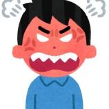 『カンニング竹山「コロナで騒ぐ奴はバカ。あんなのただの風邪と一緒だよ」→現在…』の画像