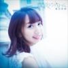 『【悲報】飯田里穂さん、とんでもないCDの売り方をする』の画像