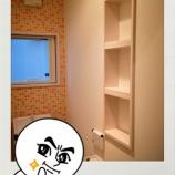 『BinOWAVE28トイレ』の画像