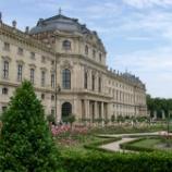 『行った気になる世界遺産 ヴュルツブルク司教館、その庭園群と広場』の画像