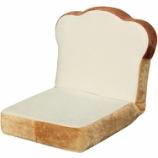 『【インテリア】ニトリの食パン シリーズがかわいい!【雑貨】 【インテリアまとめ・通販 かわいい 】』の画像