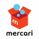 『メルカリ(4385)-JPモルガンアセットマネジメント(重要な契約の変更)』の画像