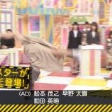 『【乃木坂46】スカート姿で衝撃大開脚!!『アクロバット英語』キタ━━━━(゚∀゚)━━━━!!!』の画像