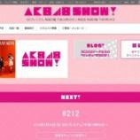 『『AKB48SHOW!』後続番組が判明キタ━━━━(゚∀゚)━━━━!!!』の画像