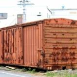 『放置貨車 ワム80000形ワム85064』の画像
