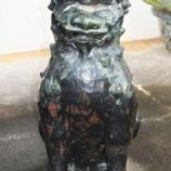 『残暑の沖縄へ(2)』の画像