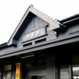 『JAL×はんつ遠藤コラボ企画【熊本編】3日め・あか牛丼ほか(いまきん食堂)』の画像