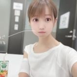 『[イコラブ] 大谷映美里、7月30日 MBSラジオ「アッパレやってまーす!」実況など』の画像