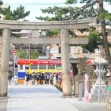 『阪堺電気軌道 モ601形』の画像