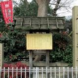 『(大阪本社)安居神社を参拝しました』の画像