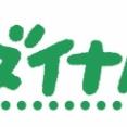 三重県のパチンコ店「ダイナム松阪店」の従業員1名が新型コロナ感染者と濃厚接触→安全が確認されるまで営業自粛へ