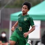 『【東京ヴェルディ】中学3年 U-16日本代表 MF橋本陸斗が2種登録されたことを発表‼ 15歳の左利きドリブラー』の画像