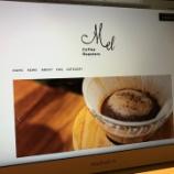 『Mel Coffee Rostersさんのネットショップを利用してみた♪』の画像