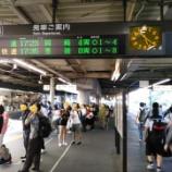 『名古屋の東海道本線・夕ラッシュ時金山駅での乗降観察』の画像