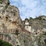 『行った気になる世界遺産 イヴァノヴォの岩窟聖堂群』の画像