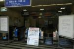 JR学研都市線運転再開は15時以降の模様〜9日今朝の車と列車の衝突事故で〜
