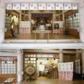 10月1日供養祭を執り行いました【尾陽神社】名古屋市昭和区/郵送受付可 人形供養・神棚のお焚き上げ・ひな人形 結納品 ガラスケース日本人形のご供養