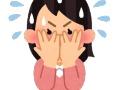 【悲報】日本の地下道にセ●クス中の写真が貼り出されてしまうwwwxwwwxwwxwwwxwwxwwwxwwwxwwwx (画像あり)