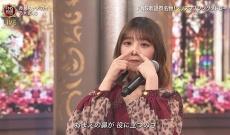 【乃木坂46】与田祐希がFNSで優勝した画像がこちら!!!!!!!!!