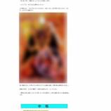 『「ぽん吉、時々、学園少女」なんて記事があったから、一部コピペしておくよ。』の画像