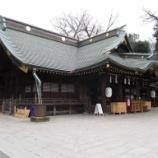 『いつか行きたい日本の名所 大國魂神社』の画像