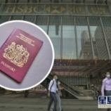 『【香港最新情報】「BNOパスポートで口座開設できず」』の画像