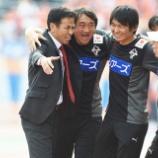 『ロアッソ熊本 ホーム連勝! 初対決の新潟に3-1で勝利! 渋谷監督「われわれがやらなきゃいけないことを忘れずにやった」』の画像