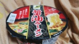 西友の60円のカップラーメン食うぞwww(※画像あり)