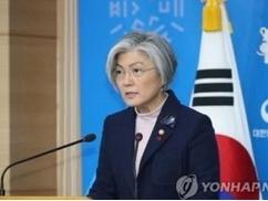 韓国外務省、駐韓アメリカ大使を呼び出し説教 ⇒ 前代未聞のメディア公開 ⇒ 結果wwwwwww