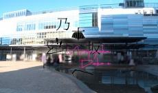 【乃木坂どこへ】「4期生が熱海へ…バラエティーロケの聖地で商店街食べ歩き」キャプチャまとめ