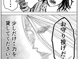 【美紗子・実の場合その40】事故物件物語EP3