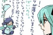 <丶`∀´>「海外で日本人と間違われるニダ。チョッパリもウリと間違われるニカ?」