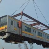 『ナハ12,34,39、Yokoso!TanjungPriok!(1月5日)』の画像