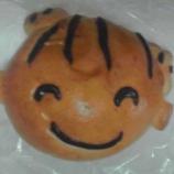 『戸田ブランド・トコちゃんパン!』の画像