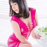 『【鶯谷風俗】「プチマドンナ みほ(35) Fカップ」~人妻とエッチな体験談~【DK濃厚嬢】』の画像