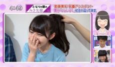 【乃木坂46】ポニーテールが1番似合うのは伊藤万理華ちゃん(´・ω・`)