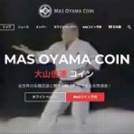ひろまるの仮想通貨ブログ@2ちゃんねる
