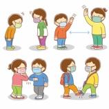 『【クリップアート】あいさつをする子どもたちのイラスト(マスクをしておじぎ、マスクをして手をふる、ひじをぶつける、つまさきをぶつける)』の画像